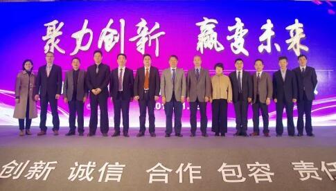 聚力创新 赢变未来---火狐体育手机官网火狐体育招代理召开2019年工作会议