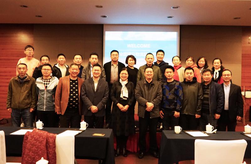 公司举办第十三届物流中心班组长论坛